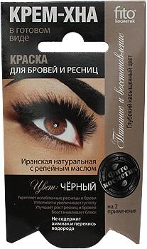 Крем-хна краска для бровей и ресниц Fito косметик цвет черный