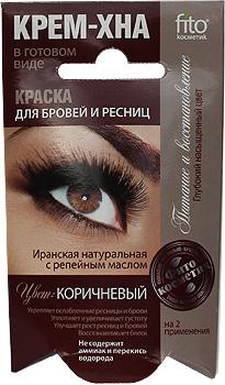 Крем-хна краска для бровей и ресниц Fito косметик цвет коричневый
