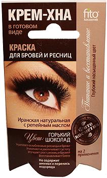 Крем-хна краска для бровей и ресниц Fito косметик цвет темный шоколад