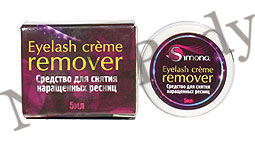 Средство для снятия нарощенных ресниц Simona Eyelash Creme Remover