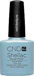 CND Shellac Azure Wish - Нежно-голубой, эмалевый, без блесток и перламутра, плотный. РАСПРОДАЖА