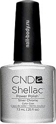 CND Shellac Silver Chrome - Серебристый металлик.